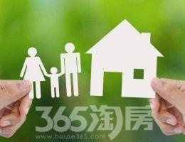 北京严禁借特色小镇开发商品住宅 防