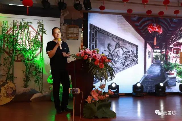 豪第坊扬州院子的业主和来宾们分享自己对庭院文化、造园艺术的理解