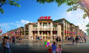 安徽新政鼓励购买非住宅商品房 芜湖在售热门商铺一览