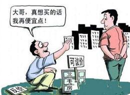 微言大义|南京新政后卖房人急出售买房人狂砍价!一小区5户阳台集体掉落