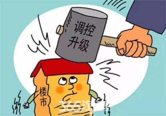 """【重磅】嘉兴楼市调控升级,住宅未满两年""""限卖""""!"""