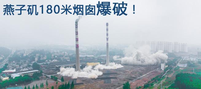 策划|今天!见证南京燕子矶新城历史性的时刻