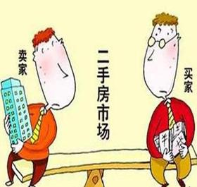 上周杭州二手房总体行情较为冷淡
