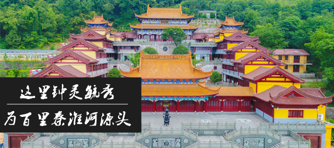 光影石城297:这里钟灵毓秀,为百里秦淮河源头
