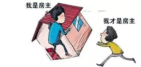 限购之下,借名买房安全吗?这些风险一定要防!