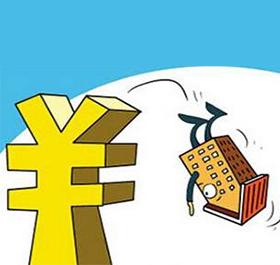 北京部分区域二手房跌幅超20%
