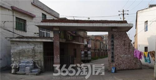 安徽蚌埠色织厂 365淘房 资讯中心