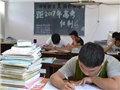 中国首次为艾滋病感染者设独立高考考场