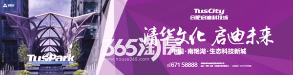 建筑面积约46-96�O科技服务平台