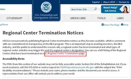 移民局发布区域中心关停通知,并提供了区域中心关停名单查询链接