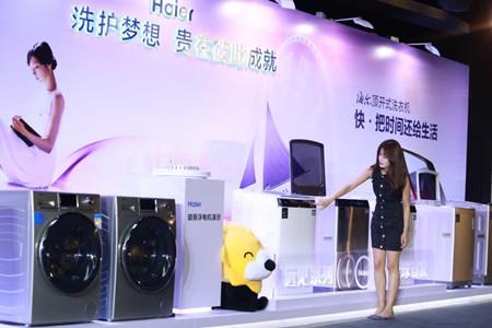 海尔苏宁签100万台直驱洗衣机订单领跑消费升级