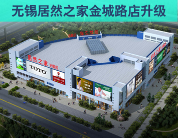 总建筑面积预计达到11万平