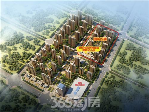 蚌埠国购广场 365淘房 资讯中心