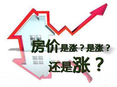 新乡房价接连跳涨 二手房房价涨幅竟高于新房!