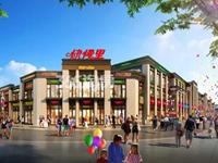 芜湖高铁站进一步扩建 周边在售商业项目6000元/平起