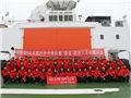 中国第八次北极科学考察队进入北极圈