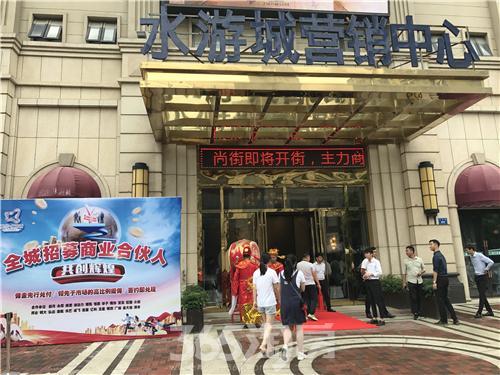 鹏欣水游城 365淘房 资讯中心