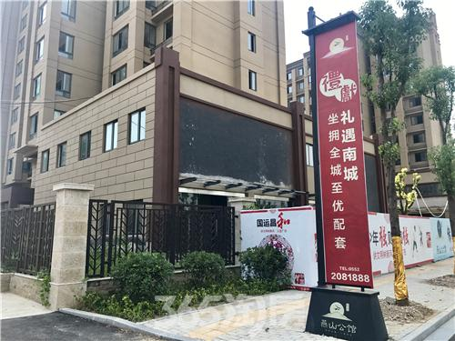 (百合燕山公馆 365淘房 资讯中心)