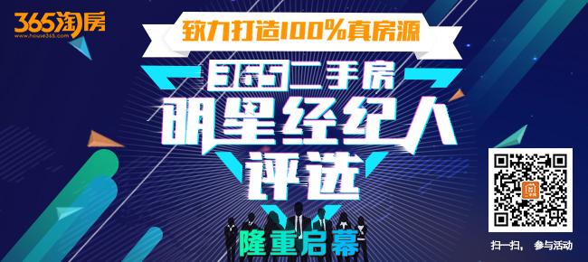 芜湖明星经纪人评选