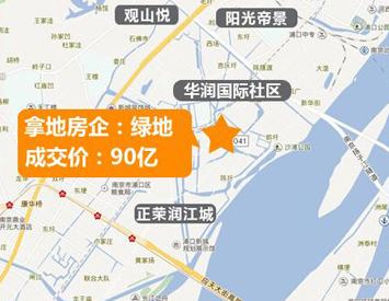 南京第一高楼敲定!