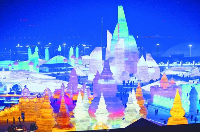 中国·哈尔滨国际冰雪节.ppt图片