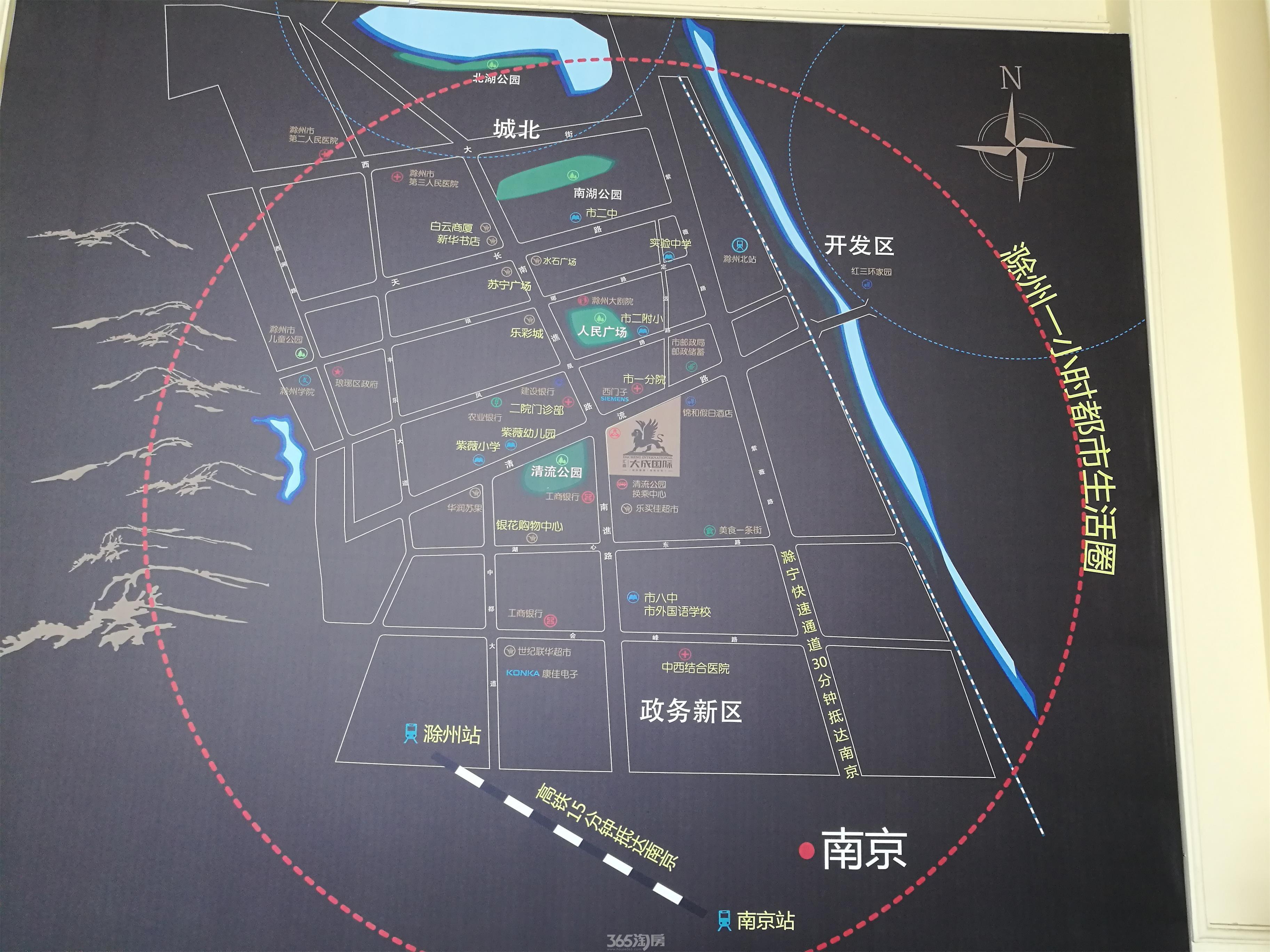 (大成国际交通图  滁州365淘房 资讯中心)