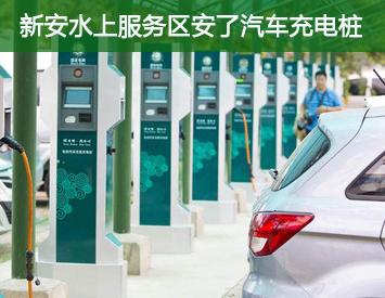 同时对10辆电动汽车进行充电