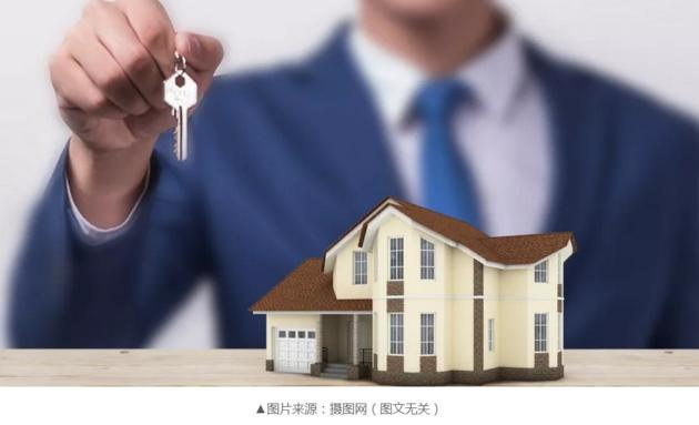 今年的房贷好不好批 最新答案来了