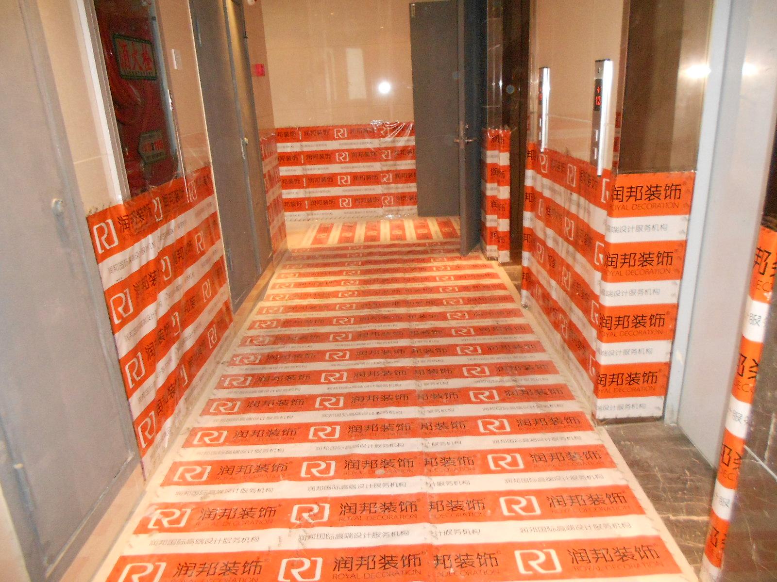 润邦国际设计-365家居宝商城