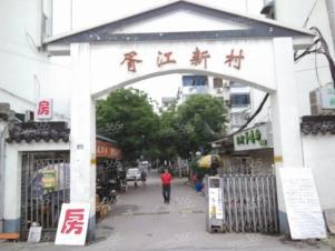 胥江新村,苏州胥江新村二手房租房