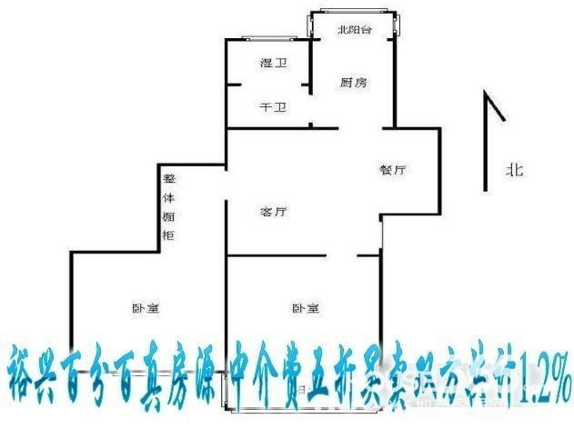 【中介费五折】金基公寓 房改房 精装修 满五年 莫愁湖地铁口