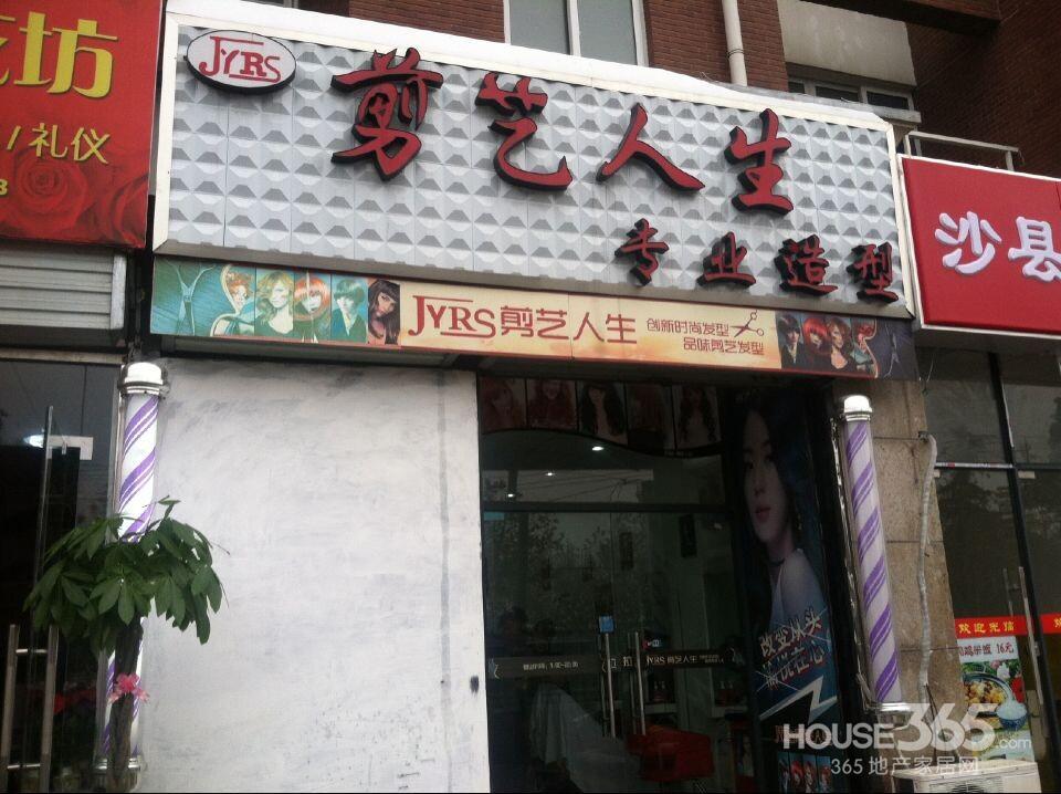 10平方理发店门头素材