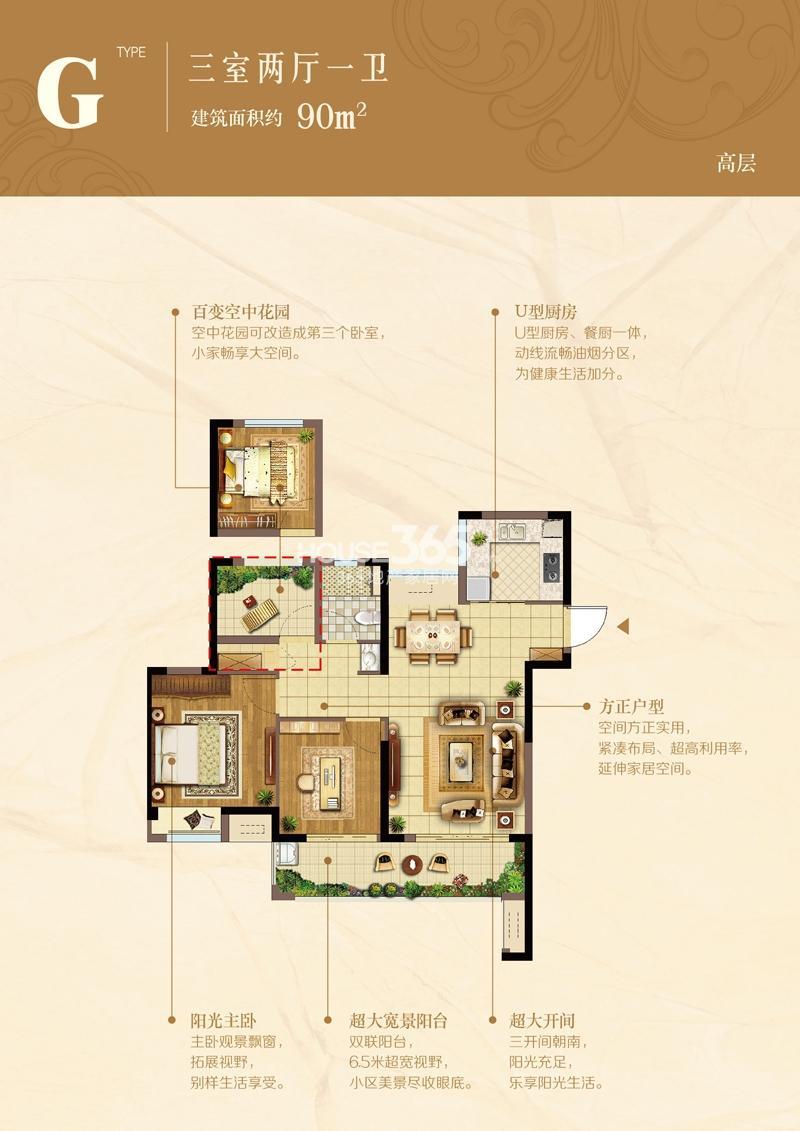 佳兆业君汇上品G户型高层三室两厅一卫90平米