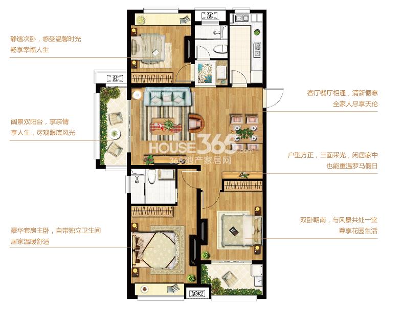 澜调国际C户型128㎡三室两厅两卫
