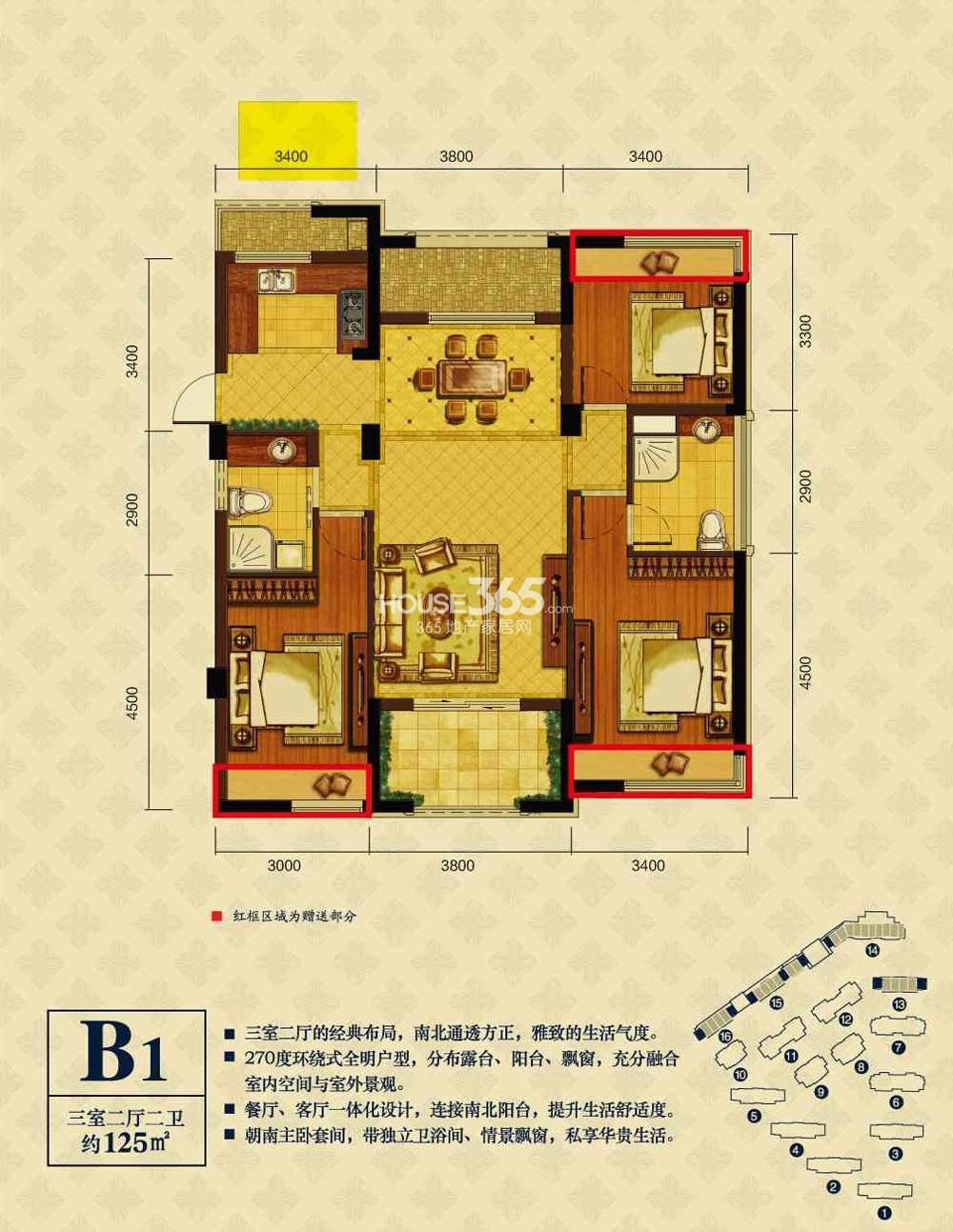 钱塘梧桐蓝山13—16号楼B1户型125方户型图