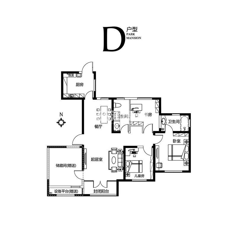 D户型 4室2厅2卫 140㎡