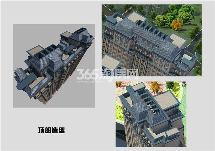 宏明鼎业花园屋顶造型