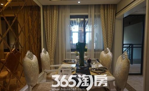 华南城紫荆名都样板间餐厅