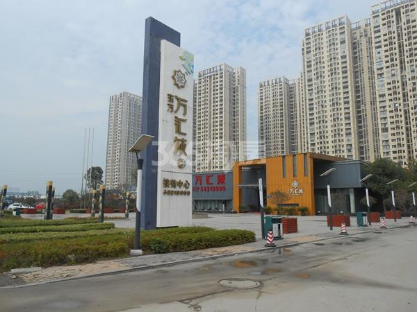 东方万汇城实景图(11.4)