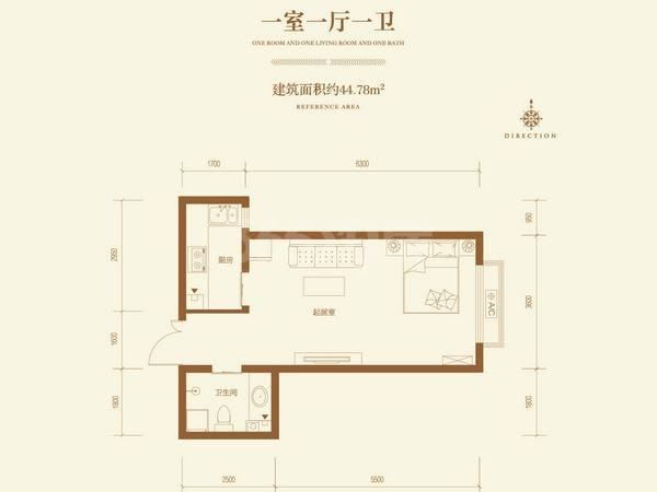 红石原著小区一室一厅一卫约44.78㎡