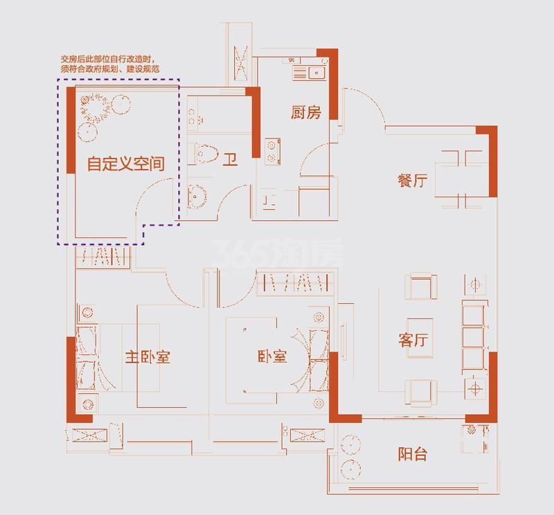 南山柠檬花园柠府A户型93-95平2+1房二厅一卫