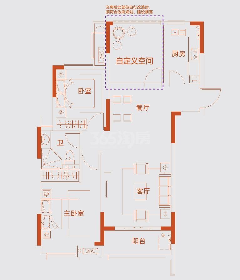 南山柠檬花园柠府B户型94-96平2+1房二厅一卫