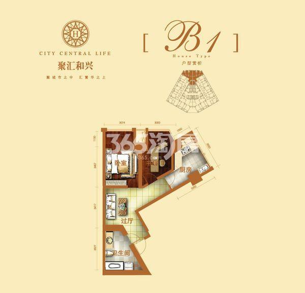 1号楼 B1户型 2室1厅1卫  约82.36平米