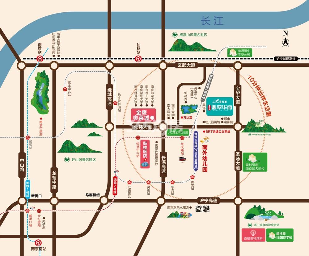 碧桂园翡翠华府交通图