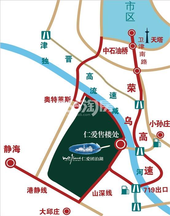 仁爱团泊湖丁香岛交通图