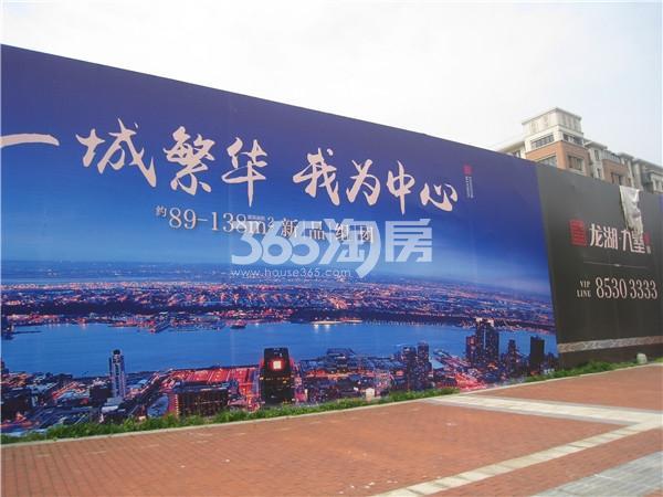 龙湖九墅实景图(2016.4 摄)