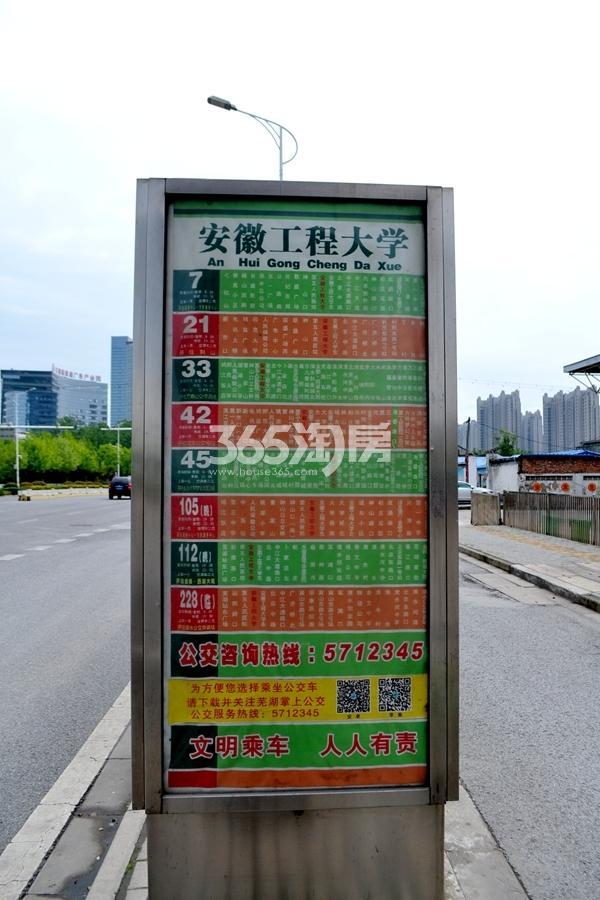 项目西北400米安徽工程大学公交站牌