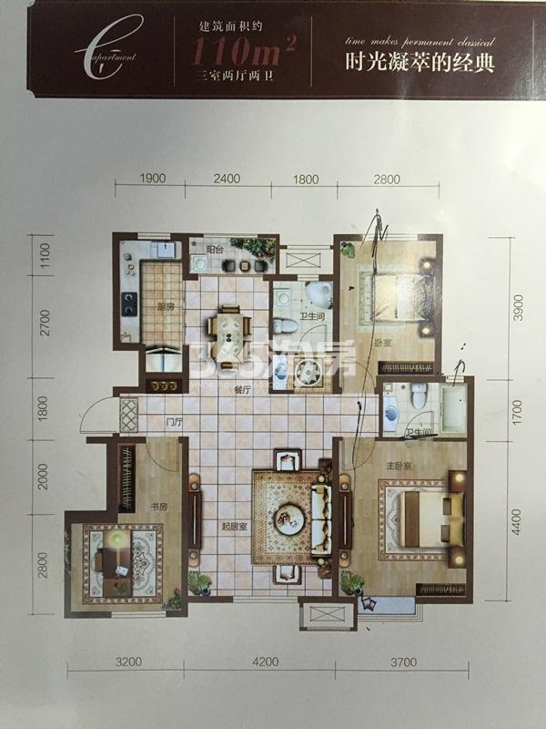 三室两厅两卫 110平米