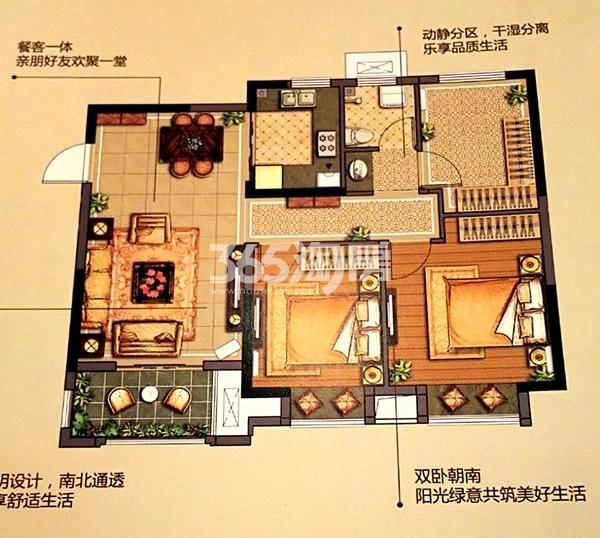 A2三室两厅一卫户型