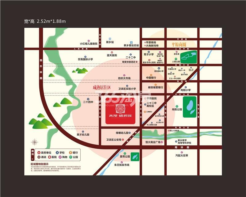 高晟福润城交通图